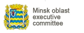 http://minsk-region.gov.by/en/