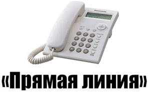 """Direct telephone line"" with Gusom Andrei Alexandrovich"