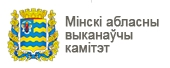 http://minsk-region.gov.by/ru/