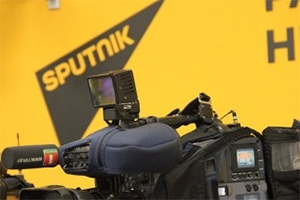 In a multimedia press center Sputnik Belarus will meet with journalists
